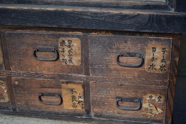 【西大寺の町並みシーズ(その10-2 )】こちらは、薬箱のアップですが、赤チンの名前など、懐かしい名前も見えます。
