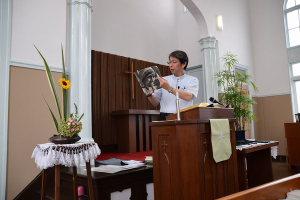 マザーテレサのことも紹介されたメッセージ