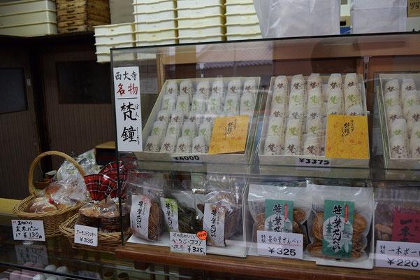 【西大寺の町並みシリーズ(その41)】西大寺のお菓子と言えばこちら、笹の葉せんべい。何軒かのお店で作られているはず。
