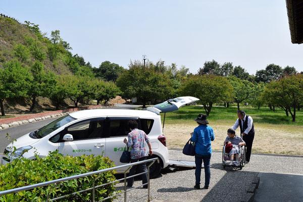 高松からいつもお出でになる幸子さん。介護タクシーに乗って神崎緑地から帰るところです。タクシーはJR西大寺駅までですが(笑)