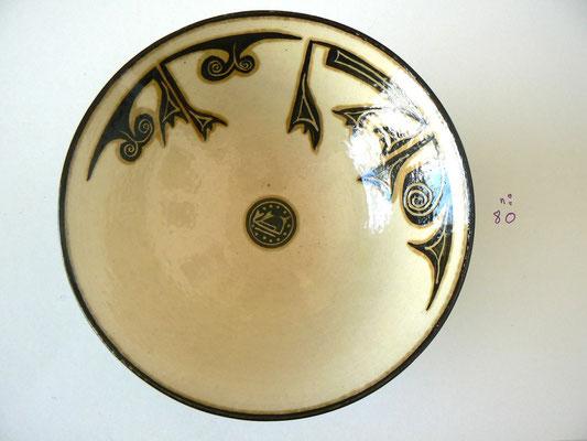 Plat motif calligraphique1 - Najo  - 20cm de diamètre