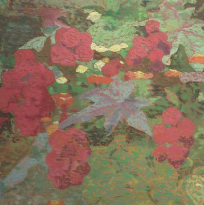 Maryam Sadet - peinture