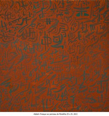 Patrick Outil - fresque - 30x30cm