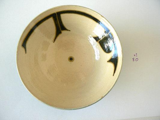Plat motif calligraphique2 - Najo  - 20cm de diamètre
