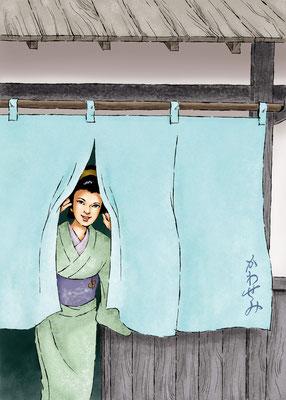 「時代小説挿絵」展「御宿かわせみ」表紙