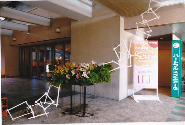 岐阜市オンリーワン私達の芸術祭 12月4日〜9日武藤虹水、浦野忍花、安田虹紀