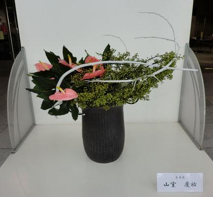 山室慶祐2015年1月26日〜2月1日