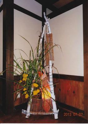 関正寿 社中展「草月いけ花展」7月6日、7日 飛騨市神岡船津座