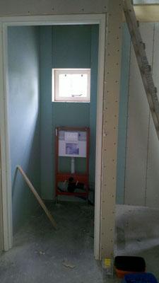Aanpak van wc