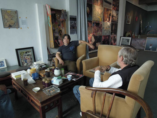 Atelier Yang Shu