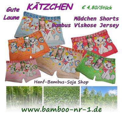 Bequeme  Mädchen Shorts mit lustigem Druck aus Bambus Viskose