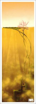 """""""Treiben II"""" - Jan-Malte Strijek - Acryl-Mischtechnik auf Leinwand - 40 x 80 cm - 2009 - verkauft"""