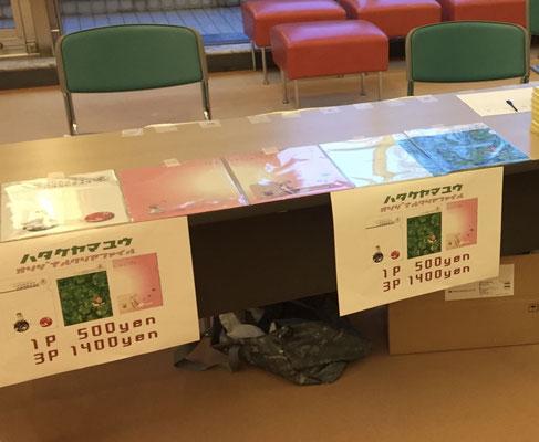 札幌から発売開始した裕さんオリジナルグッズのファイル。イラストは源さん、デザインは森もっちゃん。どれも可愛くてセットでお買い求めの方が多かったです。全3種類。