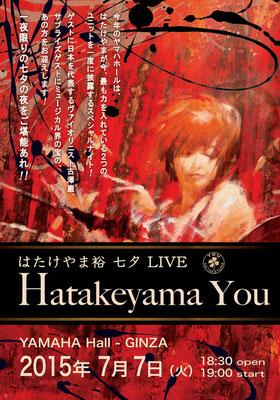七夕ライブのフライヤー 元さんのイラストが素敵です。