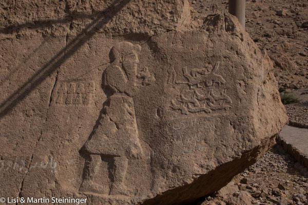 Izeh elamische Reliefs