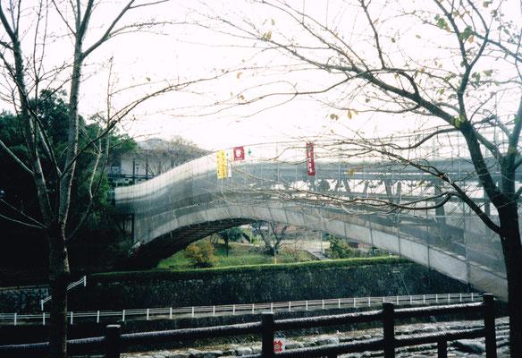 H13年 佐賀県神崎市