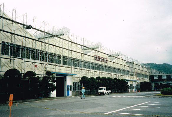 H13年 福岡県北九州市