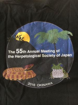 ハぺ学会沖縄大会公式Tシャツdesigned by 戸田先生 November2016