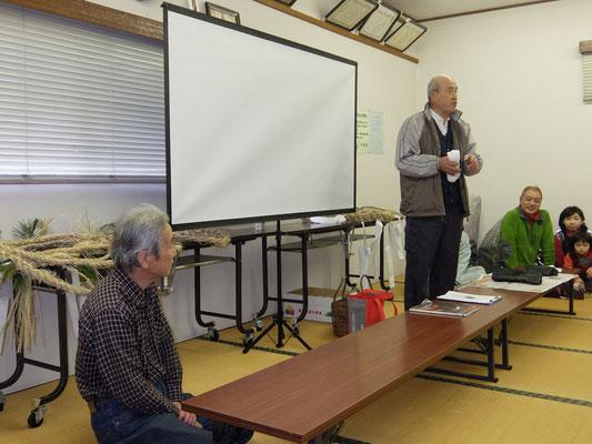 川崎さんがスライドを使い説明しました。