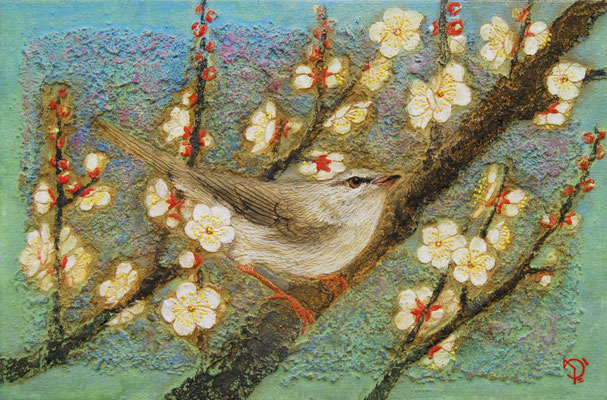 2011年 梅に鶯 P4号