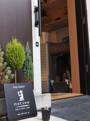 bag maker matsew 京都のバッグメーカー 革や帆布製のかばん・小物