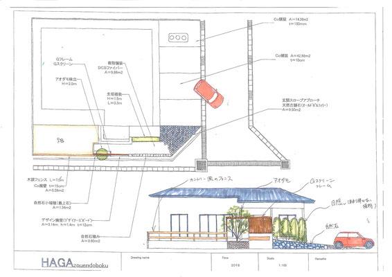 K様邸のお庭の図面