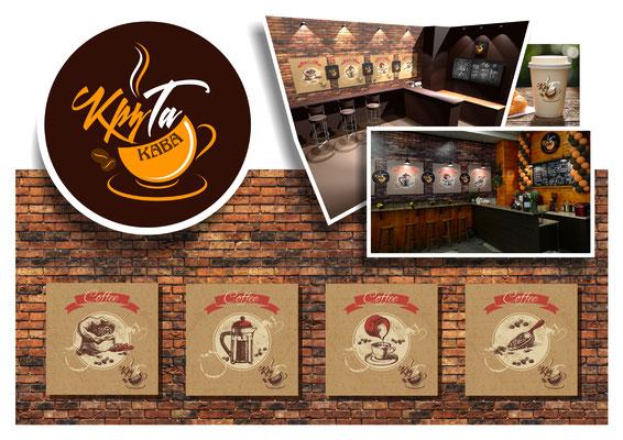 Розробка логотипу та інтерє'ру кав'ярні