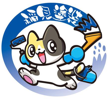 株式会社稲見塗装様のキャラクターイラスト
