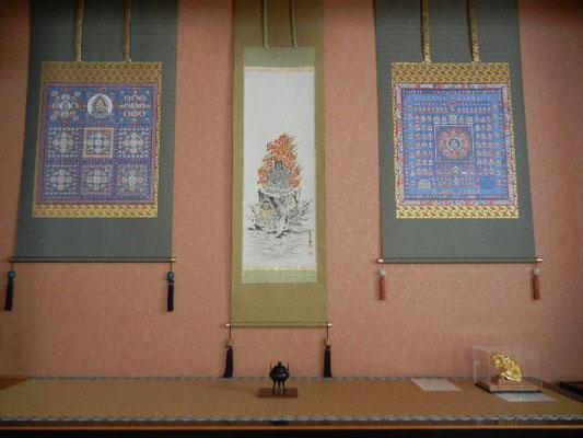 客間(浄願の間)の不動明王掛軸・両界曼荼羅掛軸