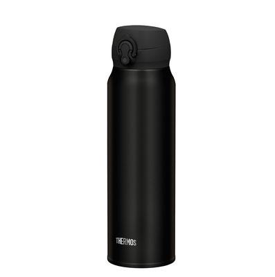 Ultralight von Thermos 0,75 l
