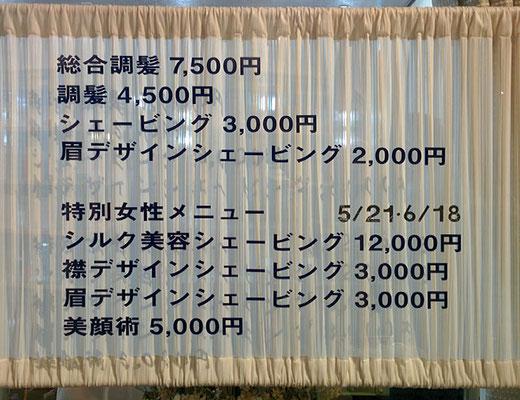 値段を見て驚くなかれ。