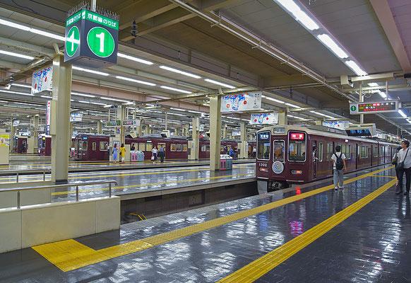 7年ぶりの阪急梅田駅。やっぱり梅田は最高!