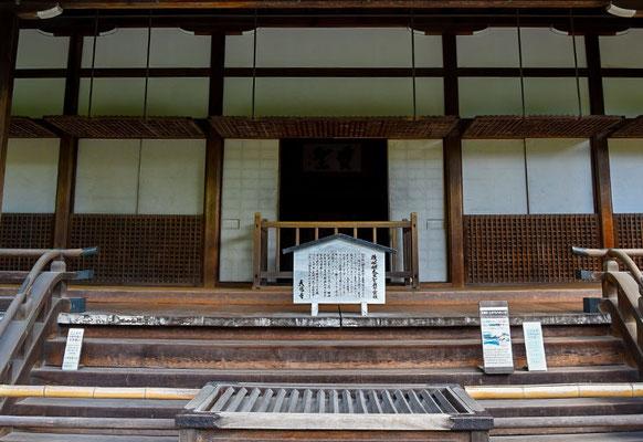 昭和9年(1934)に建築された多宝殿。