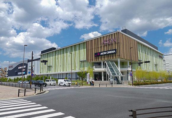 JR「桂川」駅直結のイオン桂川店。