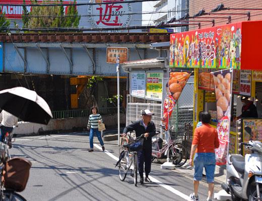 お好み焼きチェーン「じゃんぼ総本店」が出来ていた。