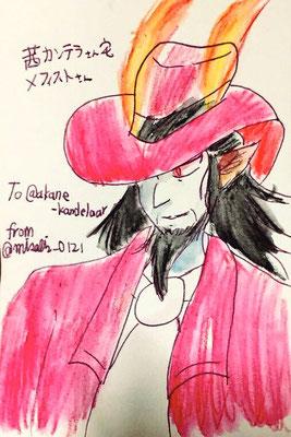間宮美冴さんより、メフィストフェレス。帽子の眼かくれがより表情をミステリアスに見せてて渋いです…!