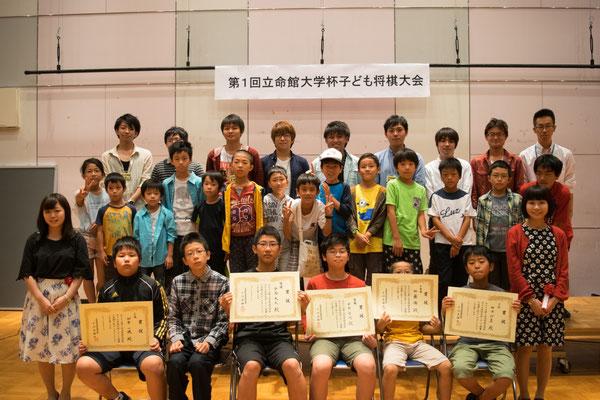 2017秋開催、第1回立命館大学杯子ども将棋大会。