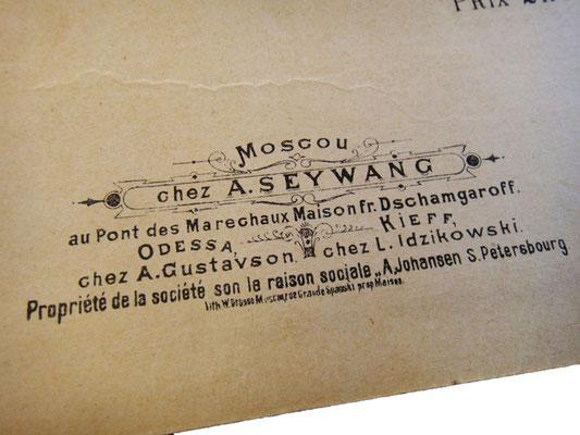 Зейванг, нотный издатель в Москве