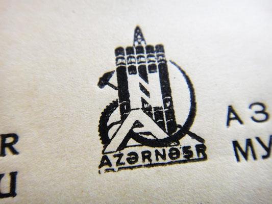 Эмблема (логотип) издательства Азернешр, 1937