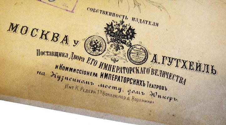 Нотный издатель А. Гутхейль в Москве