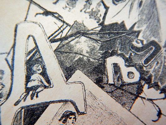 Ребёнок «покорил» букву «Д» и наблюдает за жучком на ветке. После «Д» следует старинная (до 1918) буква ѣ — «ять» в рукописной форме написания (Дѣтскiй альбомъ)