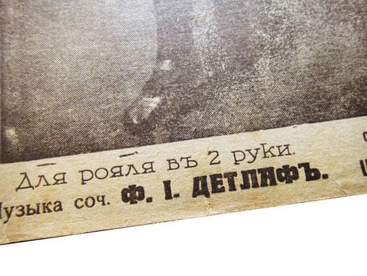 Для рояля в 2 руки, сочинение Ф. И. Детлаф