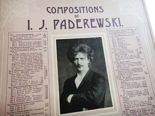 Молодой Падеревский, фото на обложке