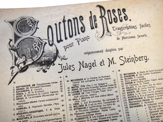 Бутоны роз, серия любимых пьес в издании Леопас, Санкт-Петербург