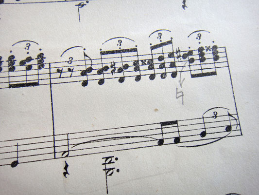 52-й такт (Мелодия, опечатки)