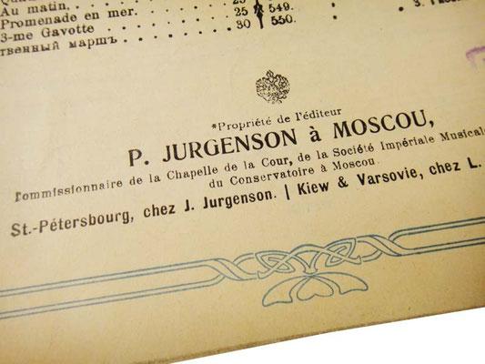 Нотный издатель П. Юргенсон в Москве
