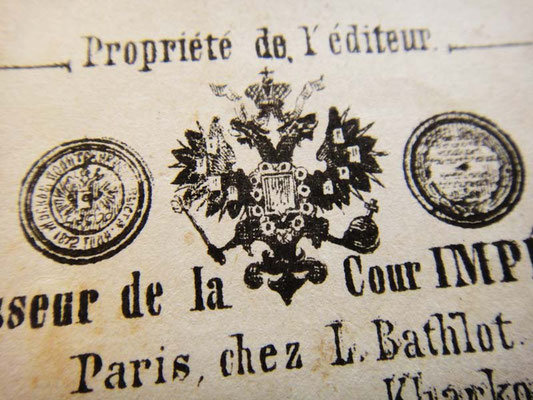 Герб Российской империи как знак качества своего времени