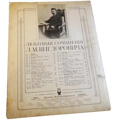 Оборотная сторона обложки: Любимые сочинения Л. М. Вигдоровича