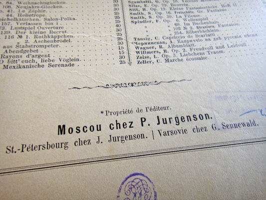 Павел Юргенсон, нотный издатель в Москве