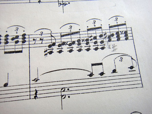 24-й такт (Мелодия, опечатки)